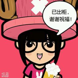 myotee脸萌(拼出你的卡通头像)