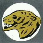 国防军第503重装甲营