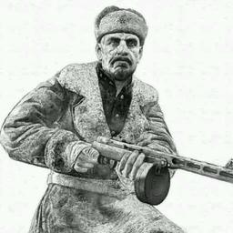 西伯利亚第四预备役步兵师