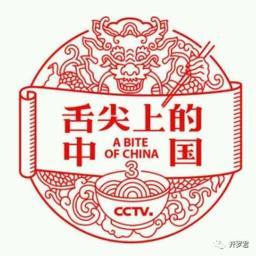我是正版开罗君·清原广电